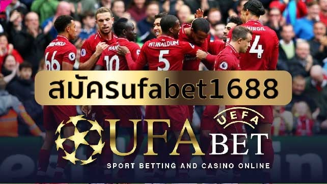 เว็บ Ufabet1688