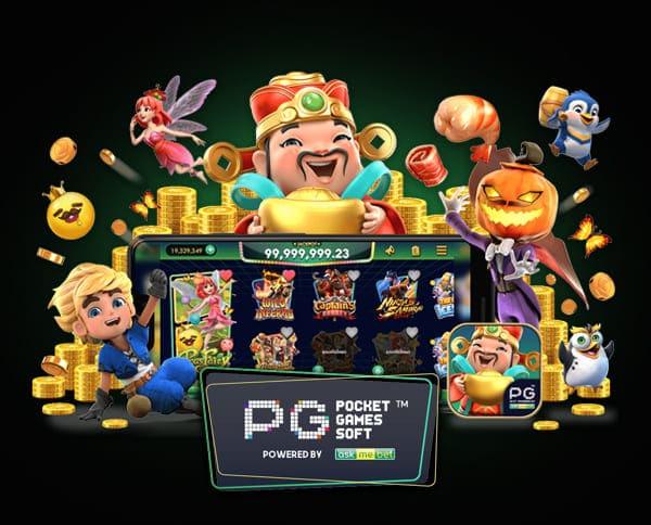 PG Slot Auto สล็อต