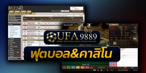 UFA9889