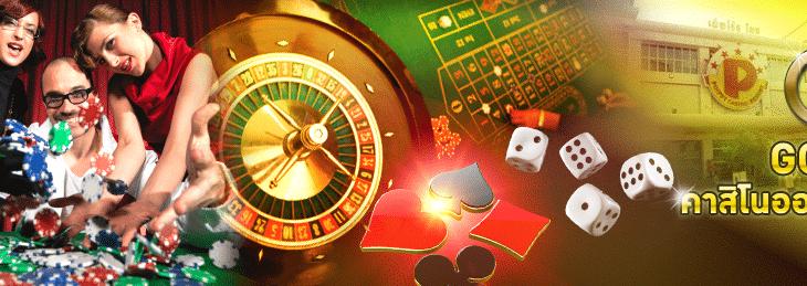 gclub casino แทงบอลออนไลน์