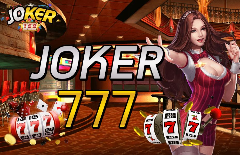 jokerสล็อต777 Joker Slot777