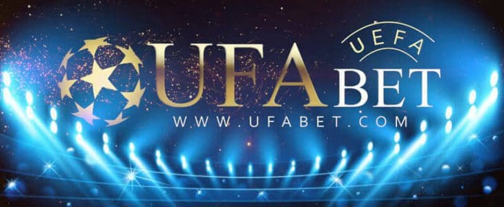 www.ufabet.com ufabet ลิ้งเข้าระบบ