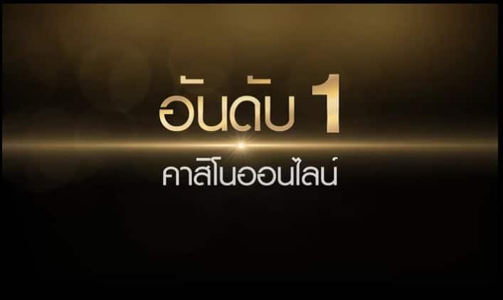 www.ufabet.com ::ufabet::ทางเข้า