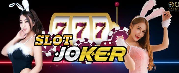jokerสล็อต777 tiger789