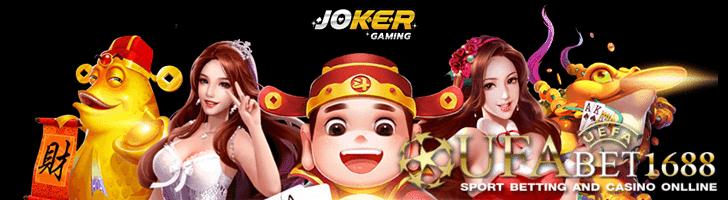 JokerSlot666 โจ๊กเกอร์666