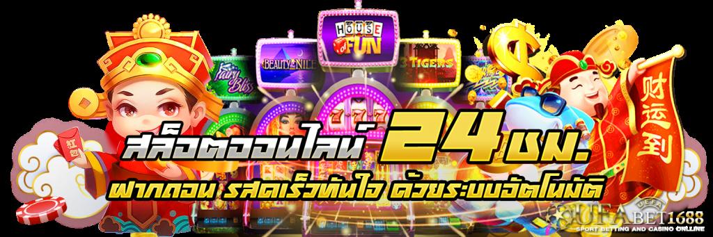 slotgame66 สล็อตออนไลน์