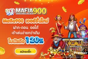 mafia909