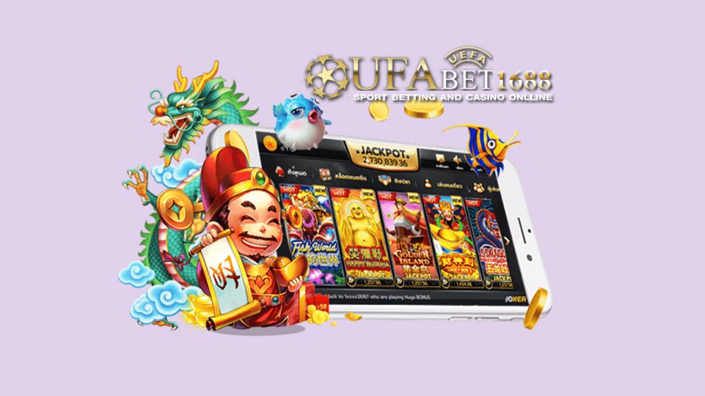Ufa888 SLOT GAME