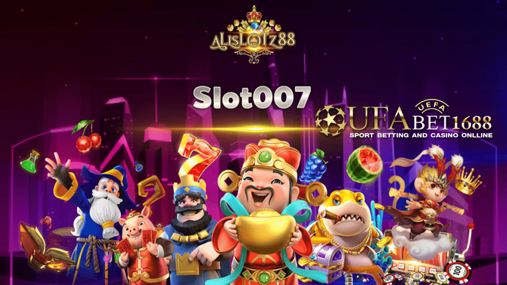 Slot007 เล่น บน เว็บ