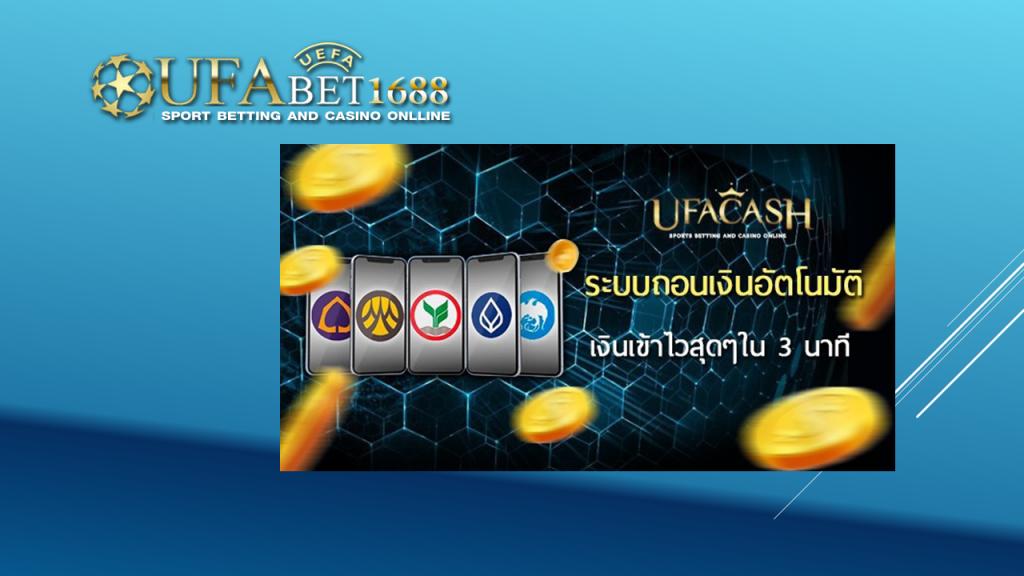ufacash ufa888