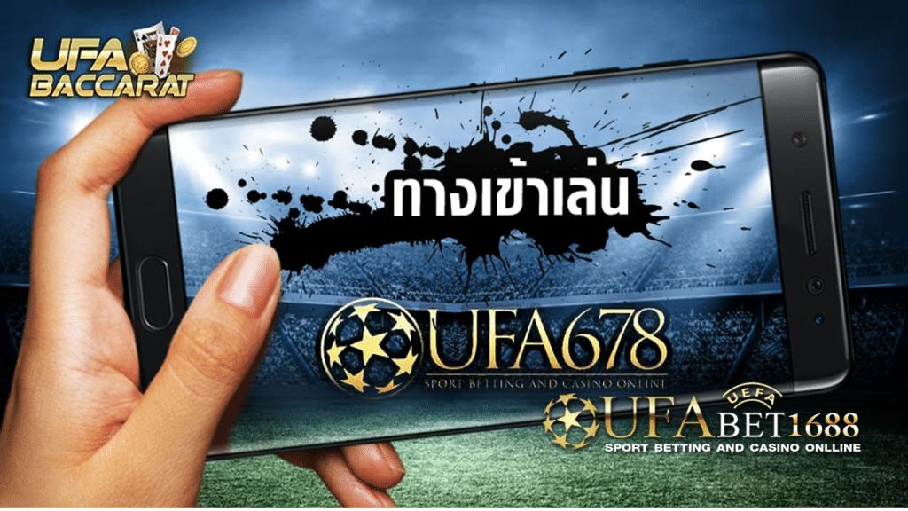 Ufa678 login