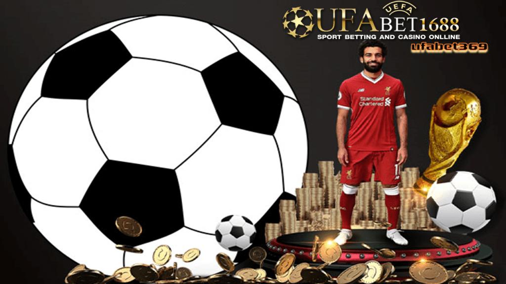 ufabet369 แทงบอลออนไลน์
