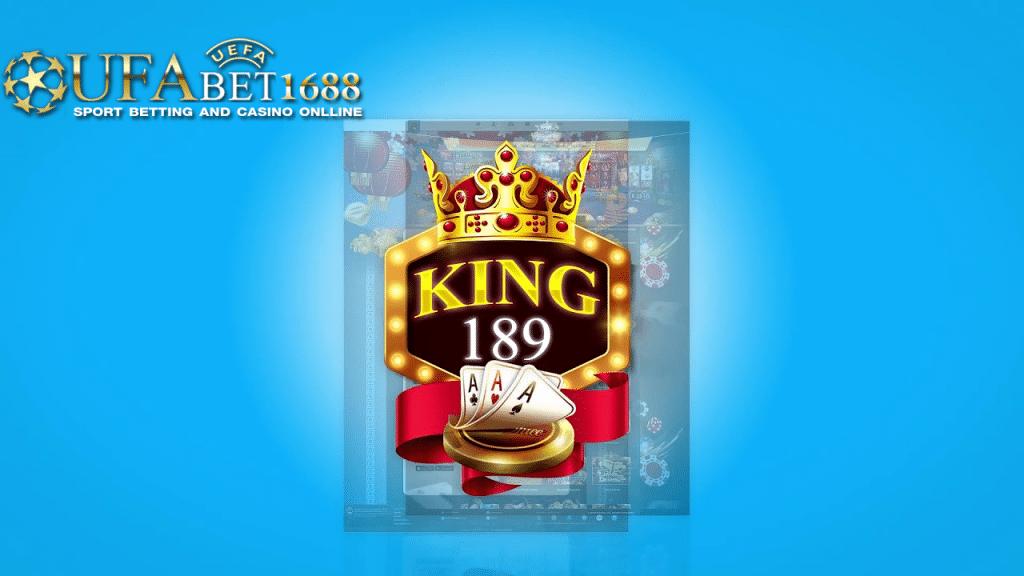 king189 th เครดิตฟรี