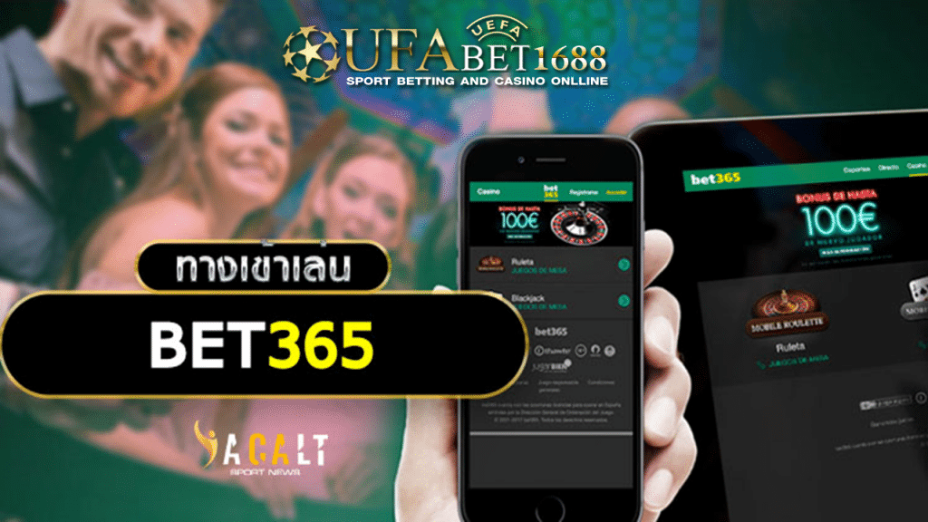 Bet365 bkk