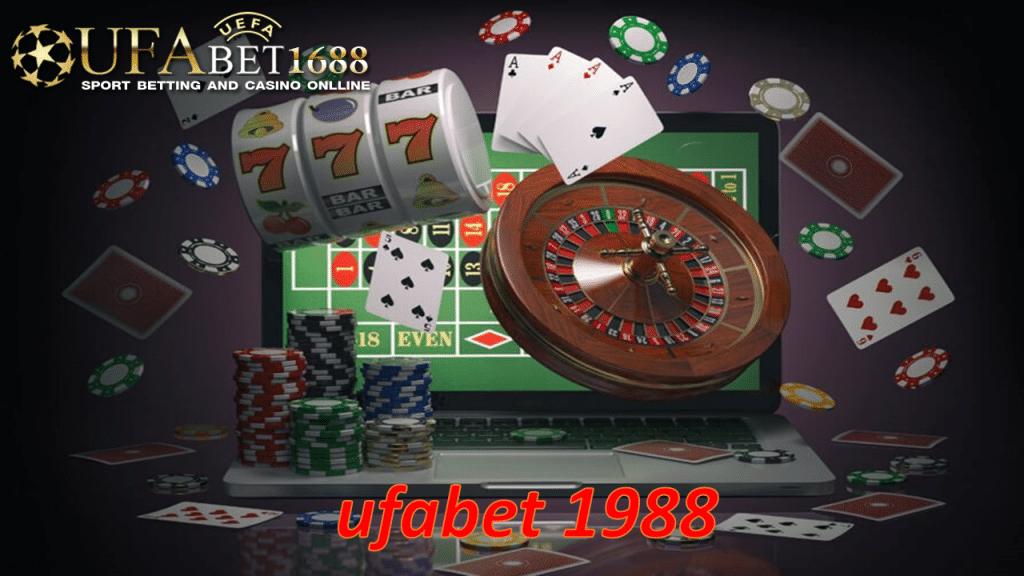ufabet 1988 ทดลองเล่น