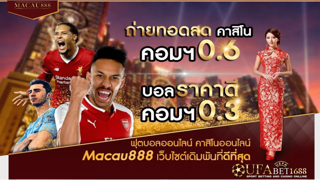 macau888 www.macau888.net