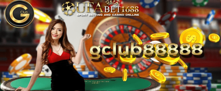 gclub888888 ทางเข้า