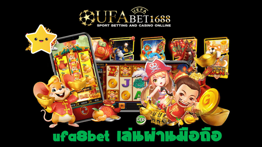 ufa8bet ยูฟ่า8bet