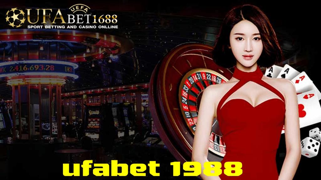 ufabet 1988 ไม่มีขั้นต่ำ