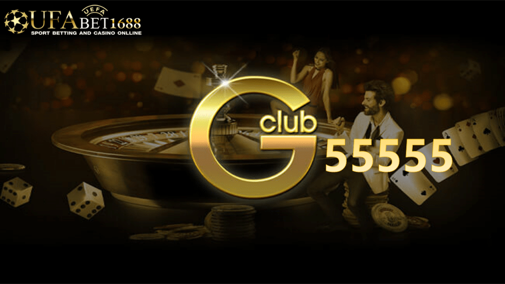gclub55555 สมัครสมาชิก