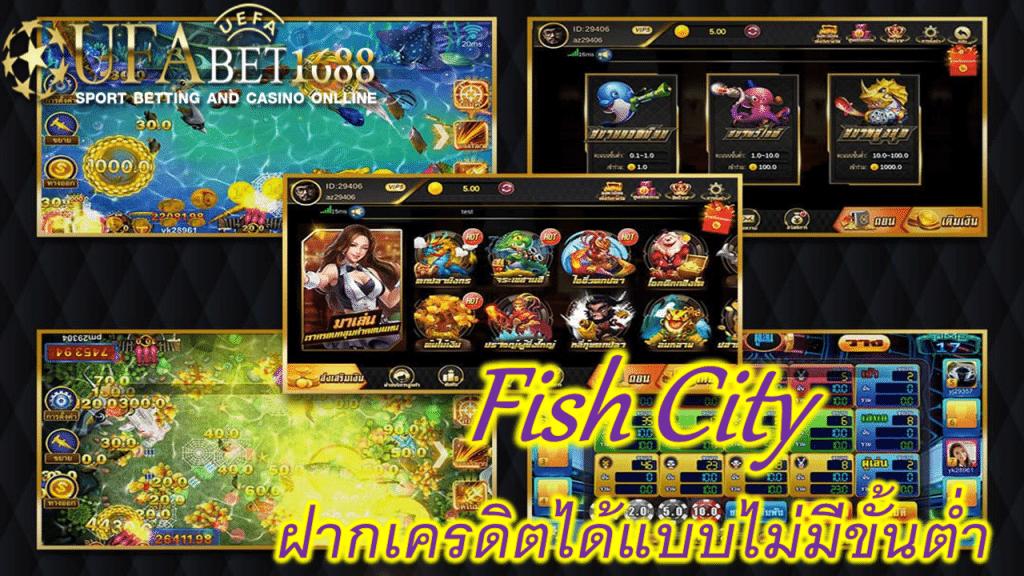 FishCityDownload