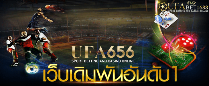 Ufa656