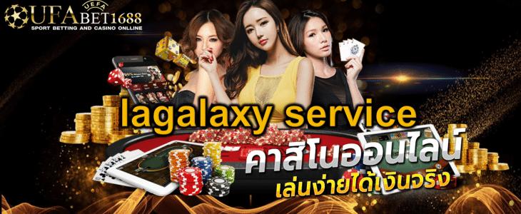 lagalaxy service