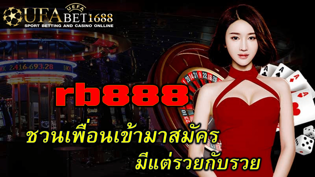 rb8888