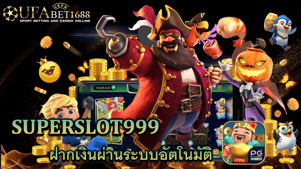 superslot50