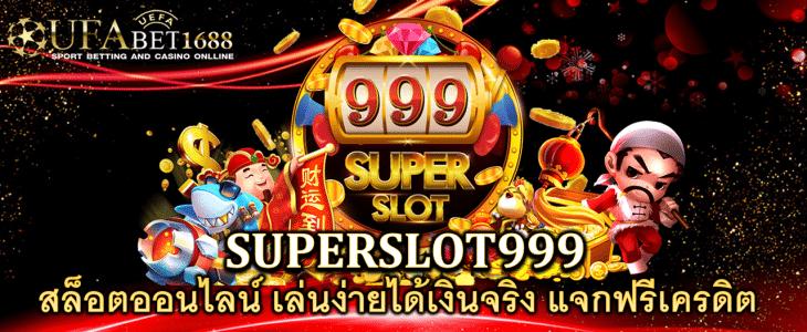 SUPERSLOT999
